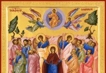 Înălțarea Domnului (icoană pictată la Mănăstirea Putna) pentru Catedrala Națională