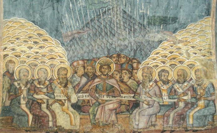 Sinodul I Ecumenic, Duminica a VII-a după Paști