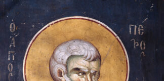 Sfântul Apostol Petru, Sf. Ap. Petru, 29 iunie, Chefa, verfovnicul apostolilor, fratele lui Andrei