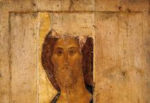 Mântuitorul nostru Iisus Hristos, icoană