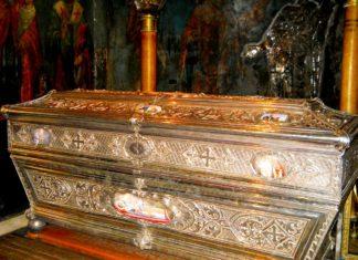 Moaștele Sfântului Ierarh Spiridon, făcătorul de minuni