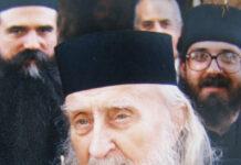 Sfântul Sofronie Saharov, ucenicul Sf. Siluan Athonitul, Pr. Sofronie de la Essex