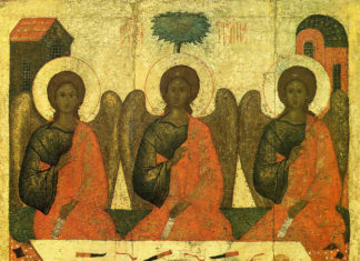 Sfânta Treime, Dumnezeiasca Treime, Tatăl și Fiul și Sfântul Duh