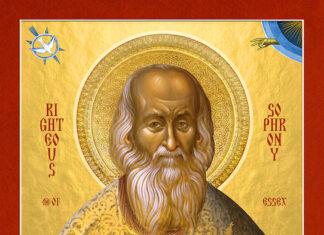 Sfântul Sofronie Saharov (11 iulie), Essex, Sf. Silian Athonitul