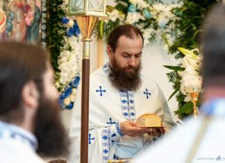 Preacuratul Trup al Domnului nostru Iisus Hristos, Sfânta Liturghie, Mănăstirea Putna