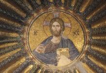 Iisus Hristos Pantocrator, Aghia Sofia, Constantinopol, Istanbul