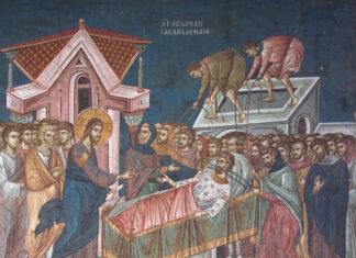 Vindecarea slăbănogului din Capernaum, Duminica a VI-a după Rusalii