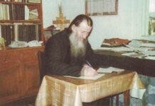Arhim. Ioanichie Bălan, autor Viețile Sfinților