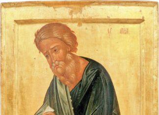 Sf. Ap. Andrei – icoană din patrimoniul Mănăstirii Putna