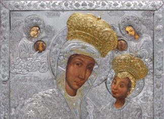 Icoana făcătoare de minuni a Maicii Domnului de la Mănăstirea Putna
