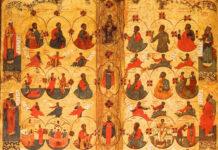 Duminica Sfinților Părinți după trup ai Domnului, arborele lui Iesei, proroci