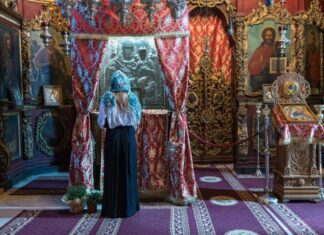 Icoana Sfintei Ana de la Mănăstirea Bistrita. Foto: Ștefan Cojocariu, Doxologia
