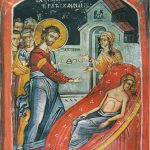 Duminica a XVII-a după Rusalii (a Cananeencei)